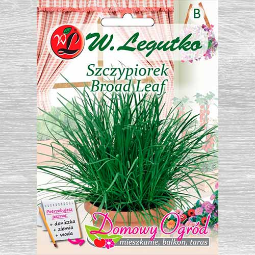 Arpagic Broad Leaf Legutko imagine 1 articol 69656