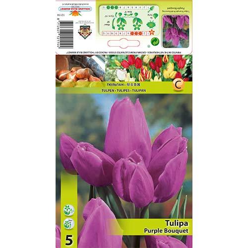Lalele Purple Bouquet imagine 1 articol 67809