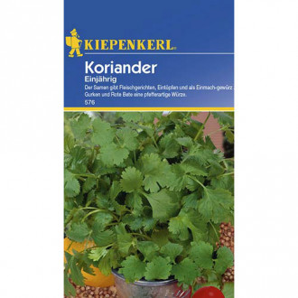 Coriandru anual Kiepenkerl imagine 2