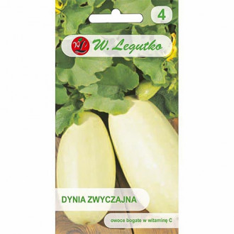 Dovlecel zucchini Lungo Bianco Legutko imagine 8